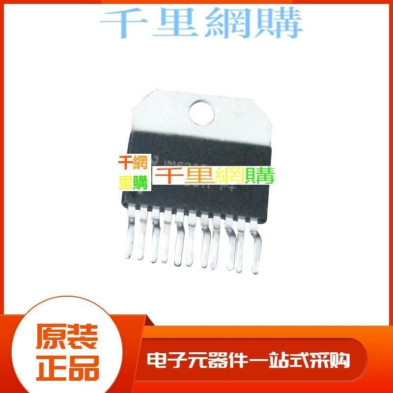 【原裝】LMD18201T/NOPB ZIP 控制器和驅動器電子元器件 IC芯片QL36