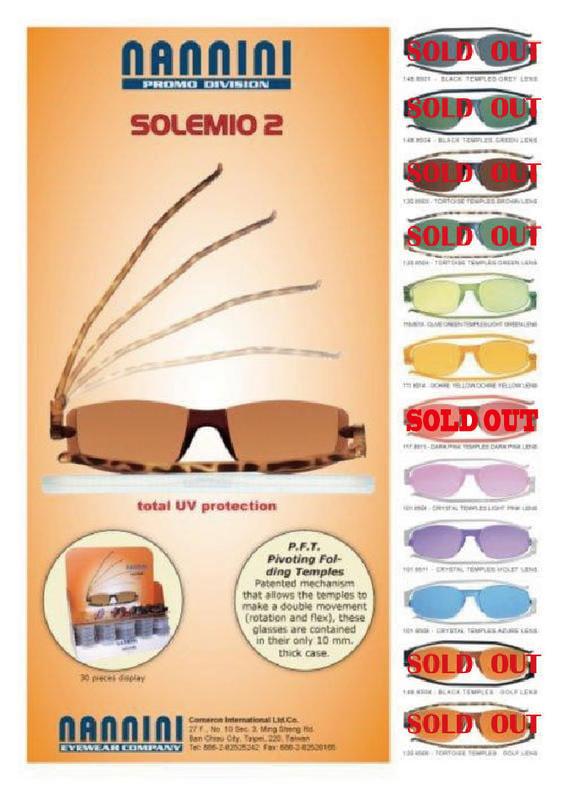 義大利名牌  太陽眼鏡 Nannini Solemino 2 (降價囉!)