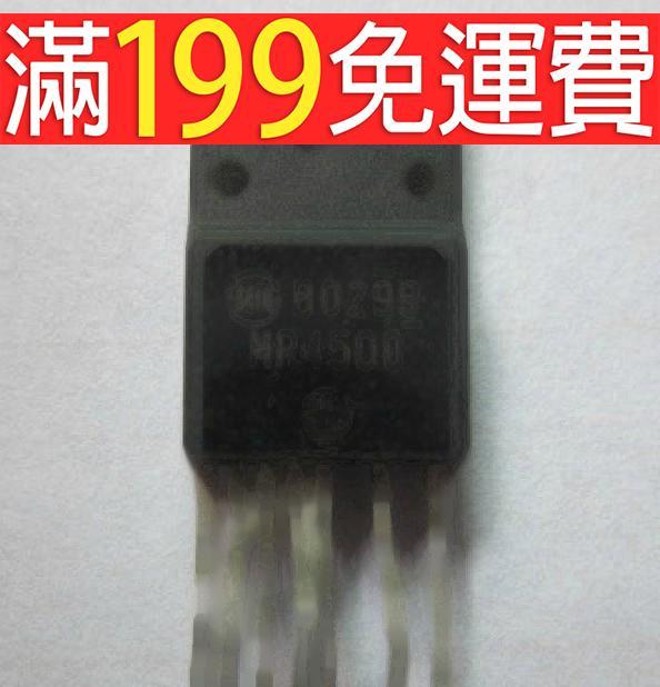 滿199免運二手 原裝拆機 MR4500 液晶開關電源管理模組 141-10778