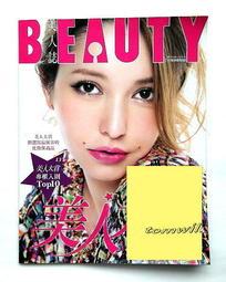 ◎藤井莉娜(藤井リナ Lean fujii)封面之BEAUTY(152)7月號別冊附錄(2013)