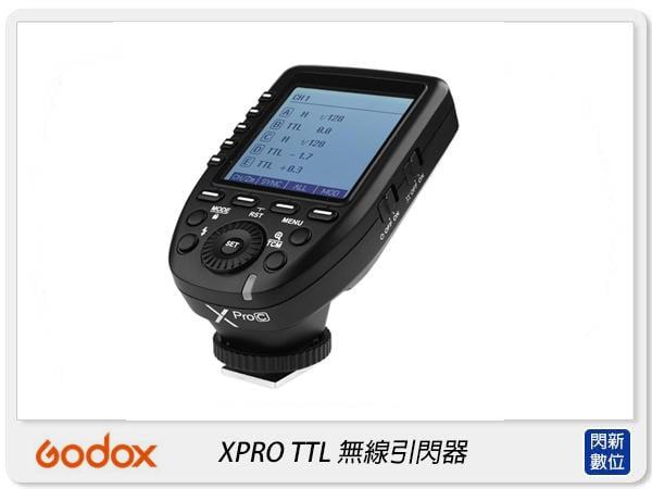☆閃新☆Godox 神牛 XPro-P TTL Pentax版本 無線電引閃發射器(公司貨)