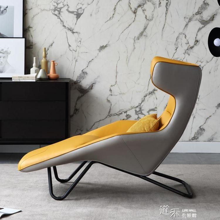 免運 可開發票 沙發椅輕奢現代簡約休閑老虎椅設計師蝸牛椅懶人臥室躺椅—簡單大賣場