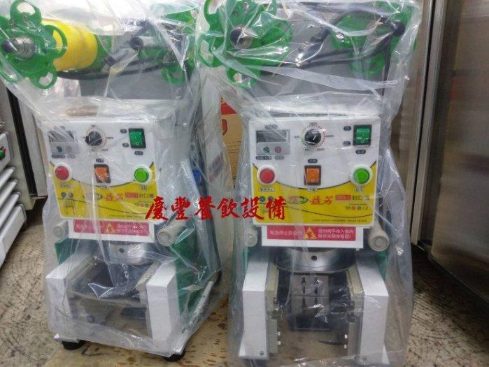 【慶豐餐飲設備】(全新益芳ET-899S封口機)生機調理機蛋糕櫃/封口機/咖啡機/西餐爐高價收購
