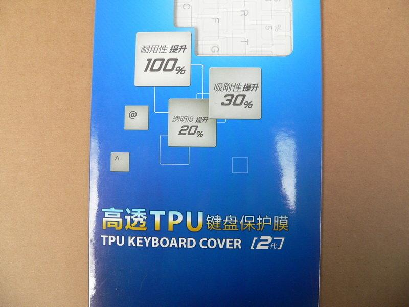 宏碁 Acer TPU鍵盤膜 E1-532 P273 E1-572G E5-551G E15 E5-571G 8951G