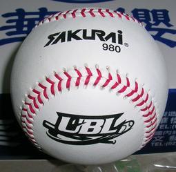 【線上體育】華櫻牌 正皮棒球 980 UBL比賽球 2017大專體總比賽用球