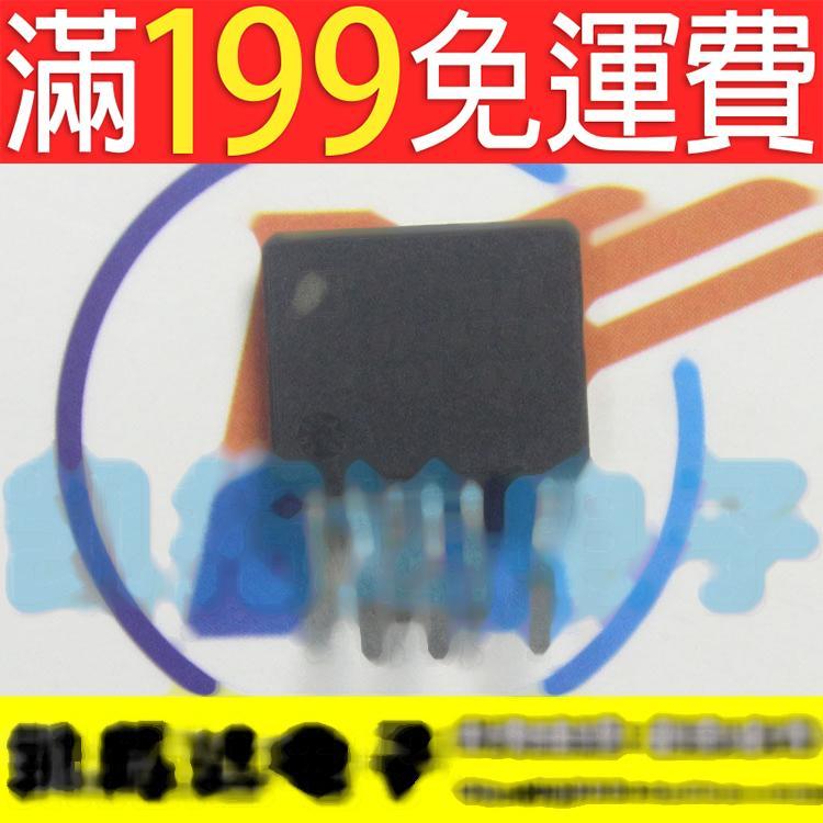 滿199免運二手 液晶電源管理晶片 TOP267EG TOP267EN 141-11373