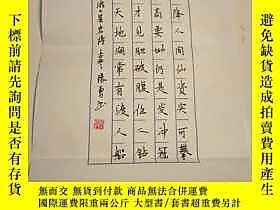 古文物罕見江蘇淮陰市張勇硬筆書法2件帶封露天18130
