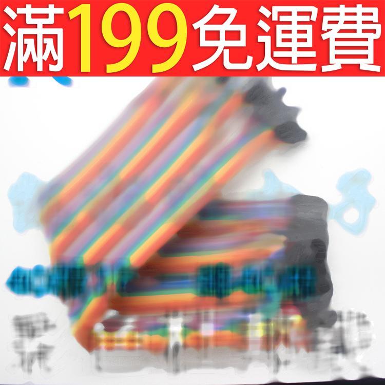 滿199免運二手 彩色杜邦線 40根1P 1P對1P膠殼 一排40跟=2 141-11338