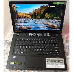 MITPC*acer宏碁Aspir V3 372T UltraBook 觸控輕薄筆電 8G ram 全新240G SSD