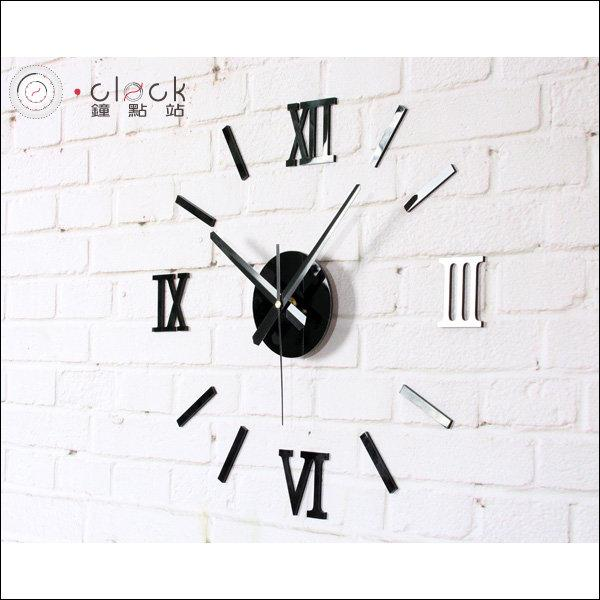 【鐘點站】時尚時鐘 掛鐘 壁貼鐘 DIY組合 超靜音 壓克力鏡面質感 羅馬數字鐘-經典黑色 免運費