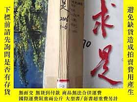 古文物求是罕見2006 1-6露天208538