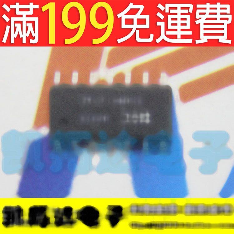 滿199免運二手 貼片 IR21084S MOS管驅動器晶片 SOP-14 全新 141-11515