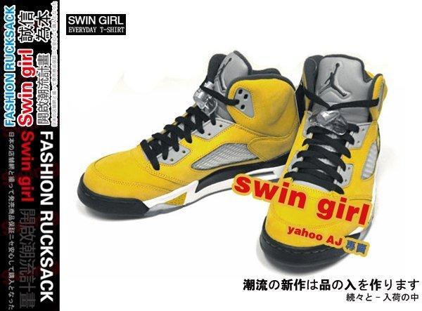 quality design 9bc90 2df4a Nike Air Jordan 5 Retro T23 Tokyo 23 黃白配色東京喬丹5代