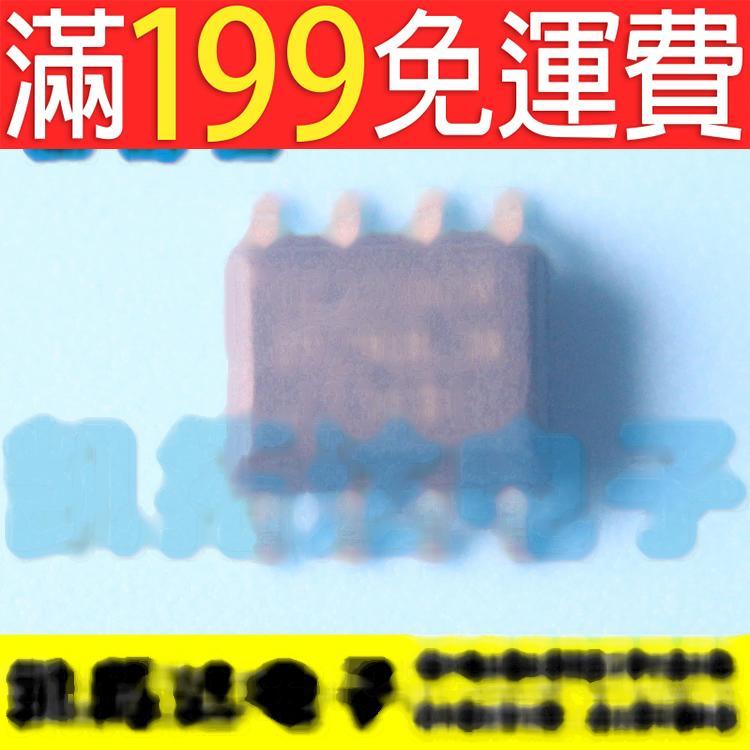 滿199免運二手 貼片OZ2210GN 液晶電源晶片 SOP-8 141-11553