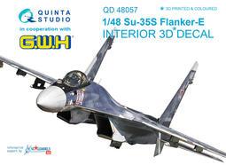 ㊣ Quinta Studio 1/48 SU-35S 俄羅斯戰機 GWH 長城 3D立體浮雕水貼 QD48057