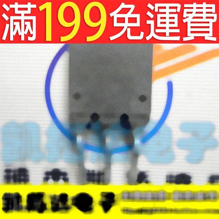 滿199免運二手 進口拆機 BCR30AM-12L 雙向可控矽晶閘管 30A600V 141-11596