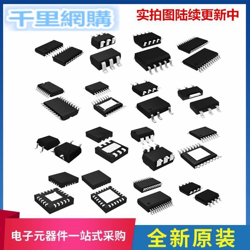 IC芯片 CY28331OXCT SSOP48 全新進口原
