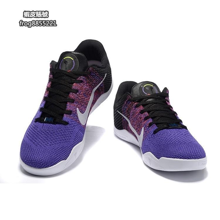 NIKE AIR ZOOM KOBE 11 ZK XI 黑 紫 編織 籃球鞋 男鞋