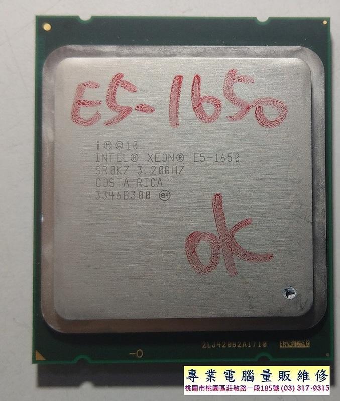 專業電腦量販維修 二手 正式版XEON CPU E5-1650 C2 清倉特價每顆1499元