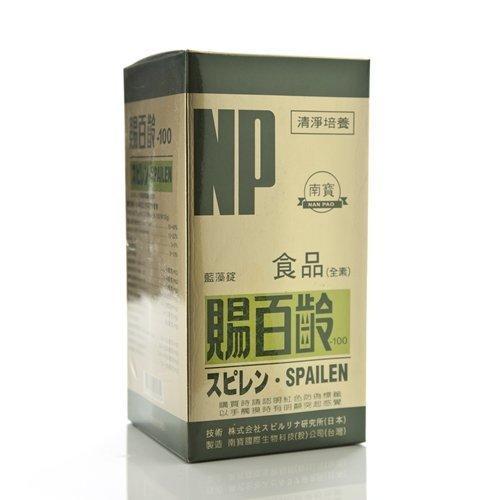 【免運費】南寶 金賜百齡藍藻-100 (2500粒/罐) 素食者可用