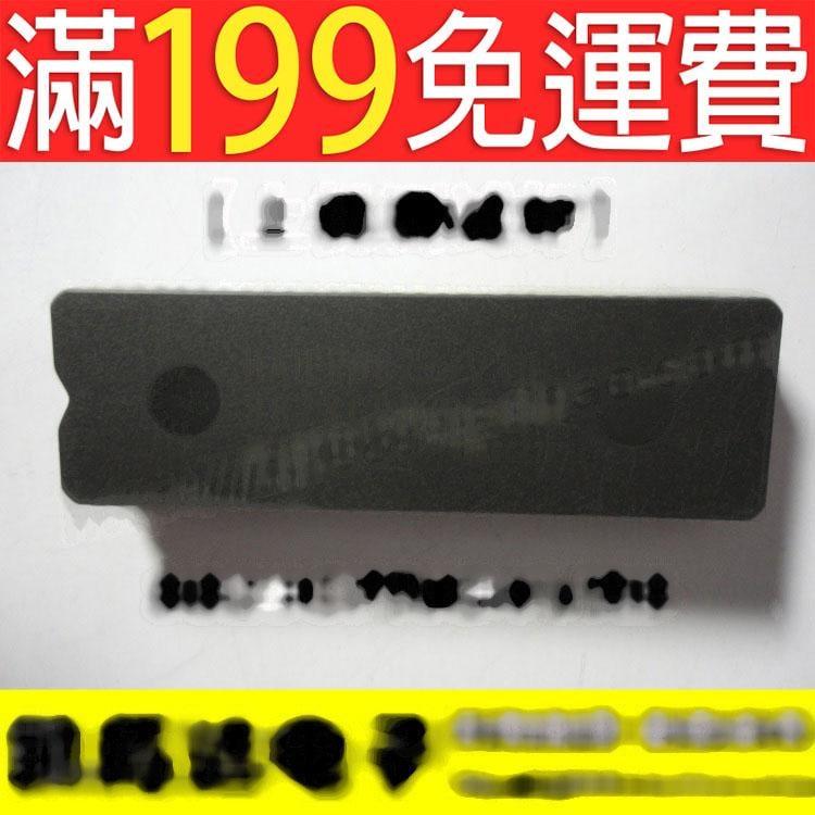 滿199免運二手 8823CPNG4VR8=8823-V4.0 品質 141-07228