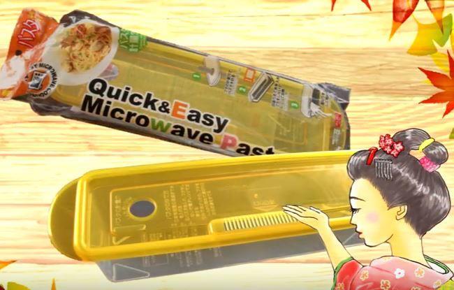 "義大利麵煮麵器 ""Quick & easy microwave pasta"""
