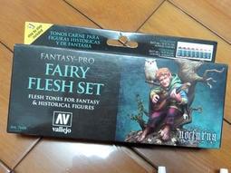 ㊣ AV Vallejo Game 精靈族臉部膚色教學組 Fairy Flesh 戰棋模型漆水性漆壓克力西班牙74101