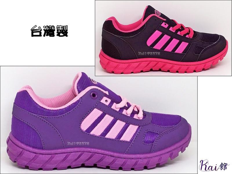 Kai館【209】運動鞋 休閒鞋 女休鞋 氣墊鞋 走路鞋 鞋帶型 紫 黑桃 全白 台灣製造 MIT