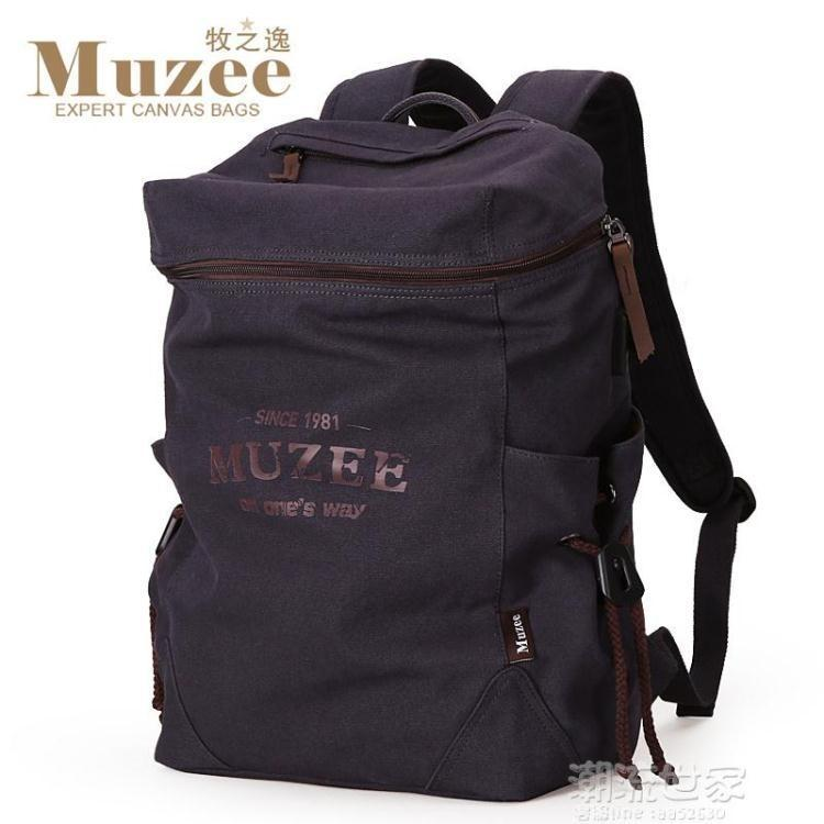 时尚双肩包男士背包帆布包学生书包男休閒电脑包潮流旅行包