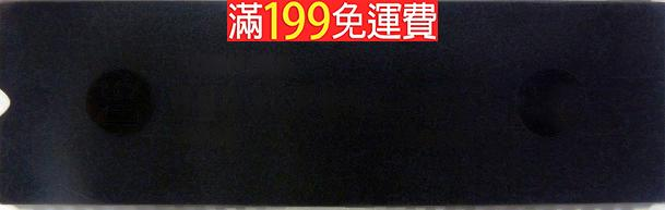 滿199免運二手 原裝雜牌機 8803CPBNG3GV1 141-10730