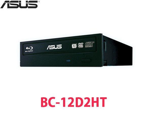 「ㄚ秒市集」ASUS 華碩 BC-12D2HT 內接式 藍光 COMBO機 可讀BD 可燒DVD SATA介面