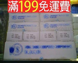 滿199免運衝皇冠 量大可議  78L08 L7808 TO-92  WS全新環保 80/k整包出 230-03605
