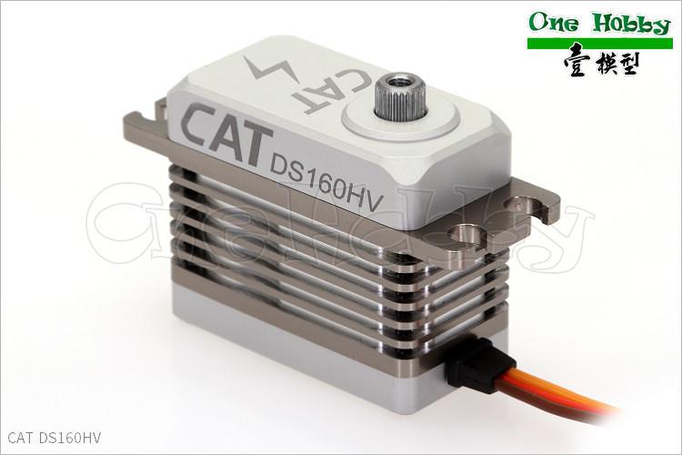 《One-Hobby》CAT DS160HV,S系列進化型。扭力16公斤、金屬齒輪/外殼、高電壓、無核心馬達