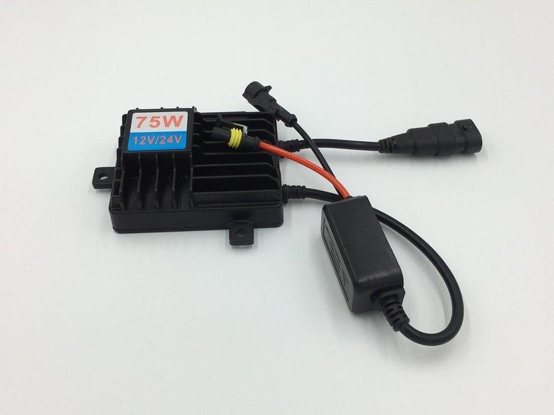 大功率 75WHID汽車套裝 安定器*2 燈泡*2 備有H1 H3 9006 H11 H7適用70W 75W安定器