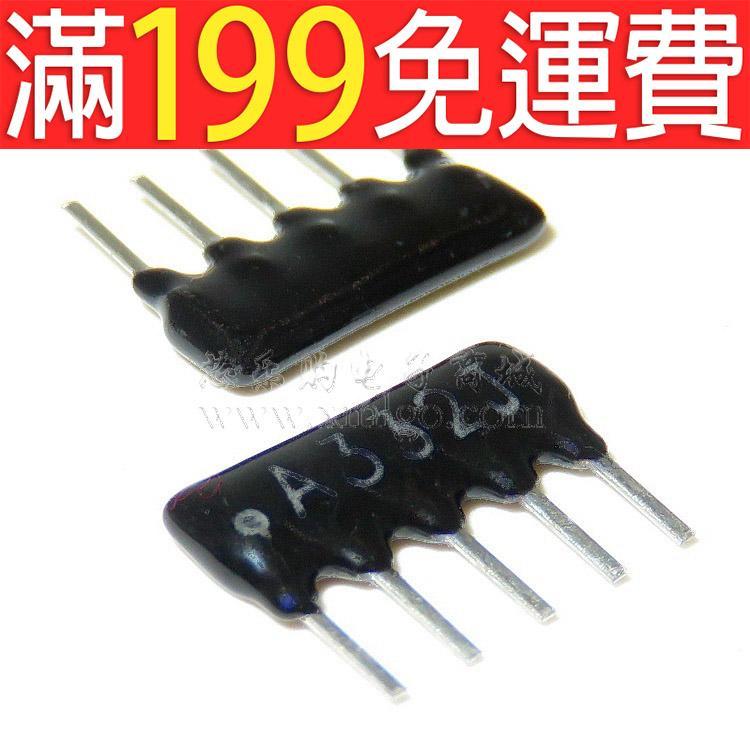 滿199免運A5 A05-332JP 5腳 33K 5% 腳距254MM 直插排阻 一包200個 230-01192