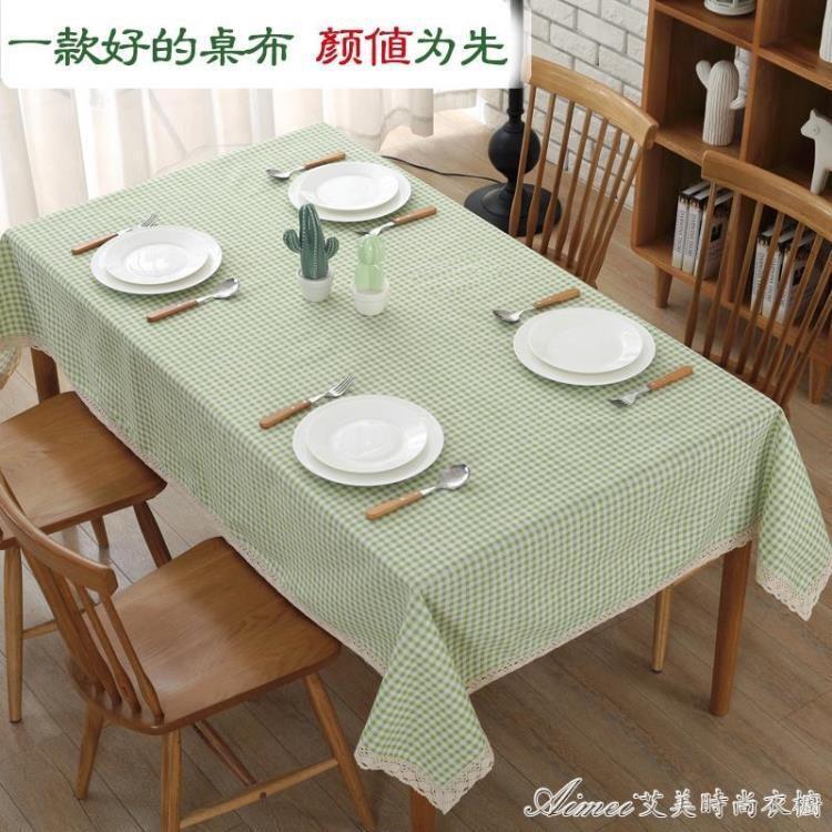 棉麻亞麻風格桌布布藝田園餐桌布小清新長方形茶幾蓋布圓臺布方巾艾美時尚衣櫥