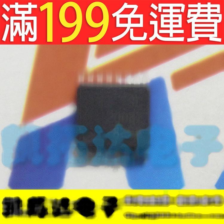 滿199免運二手 TSC2003I TSC2003IPWR 觸控式螢幕控制器 141-08891