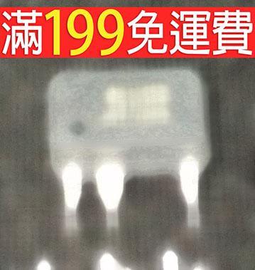 滿199免運二手 全新原裝 MP2480 電源管理晶片直插DIP-7 141-06126