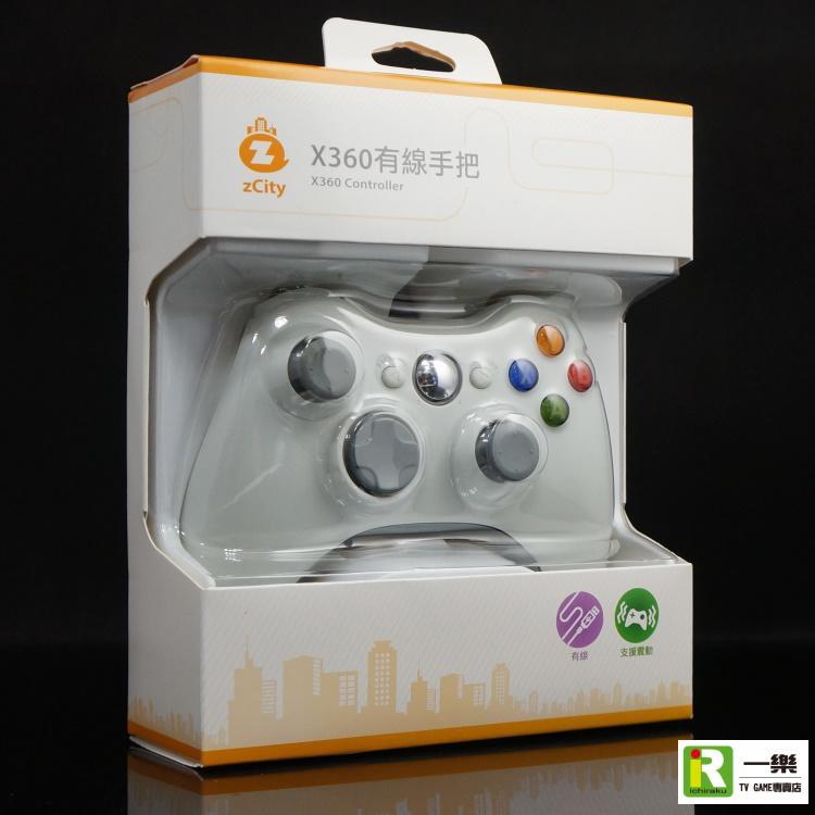 【售完】XBOX 360 有線手把 控制器 PC可用 白色 副廠 震動搖桿【 台中一樂電玩】