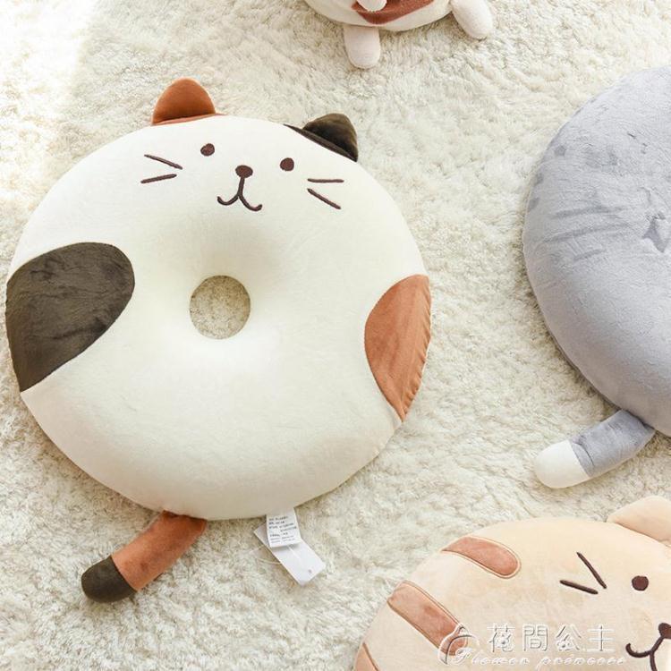 坐墊-日本貓咪坐墊辦公室慢回彈椅墊加厚孕婦翹臀墊子送女生禮物 YYS