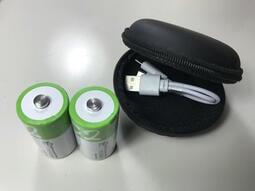 免運C 2號充電電池Type C重覆充電2號C鋰電池替換電動玩具C 二號乾電池1.5V