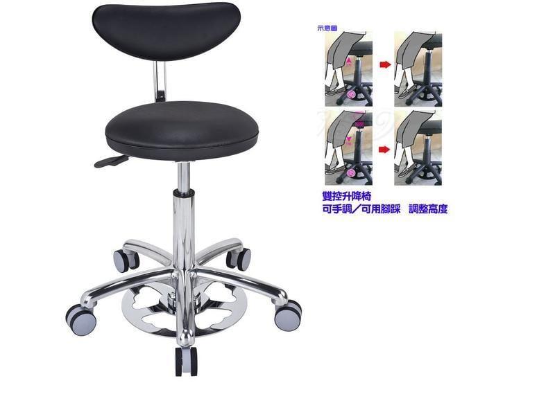 H2 家的椅子 診療椅 醫療 醫美診所 食品加工廠《可手控 可腳控》貨到付款免運費