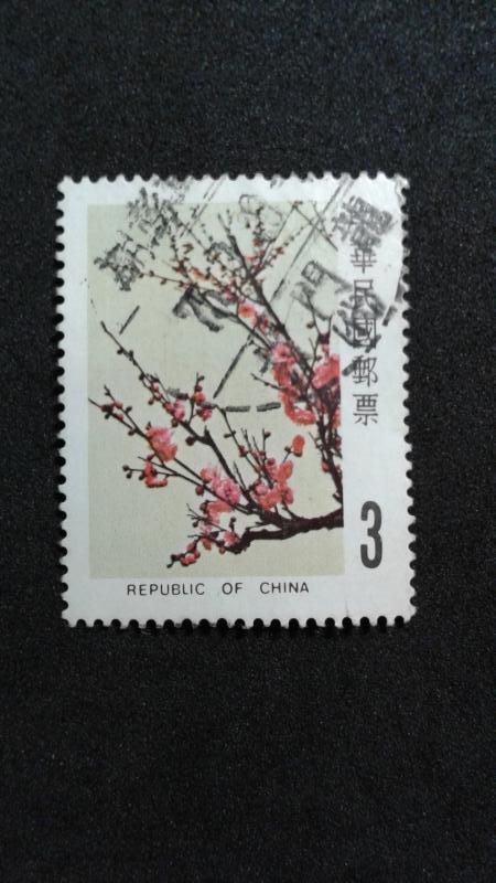 舊票--梅花3元票銷澎湖龍門村代辦所戳