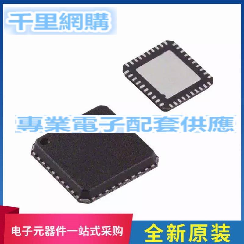 IC芯片 CHL8100 QFN40 全新進口原