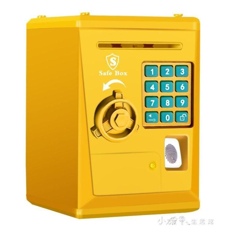 韓國創意兒童儲蓄罐密碼箱指紋感應存錢罐只進不出儲錢罐男孩抖音