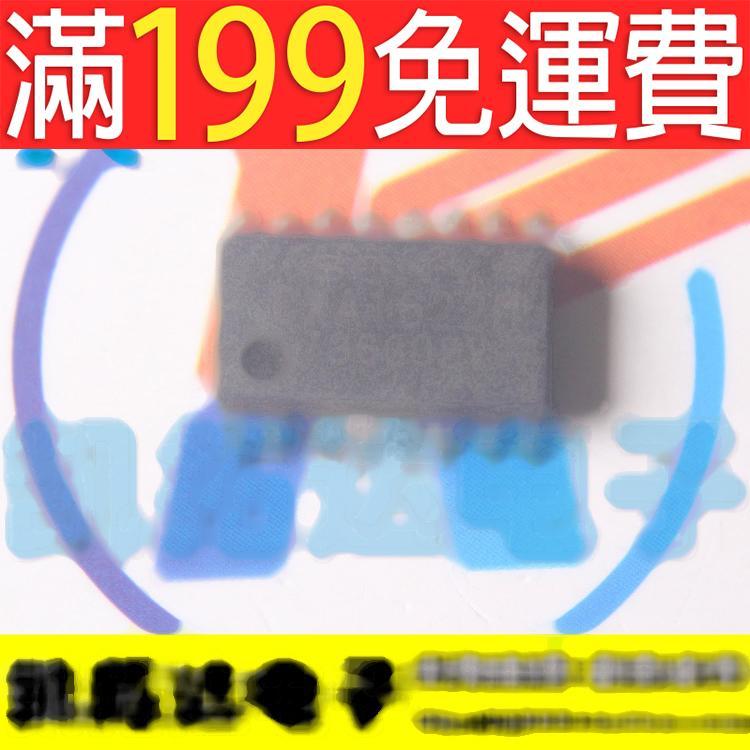 滿199免運二手  CXA1622M SOP16 音訊IC 141-06638
