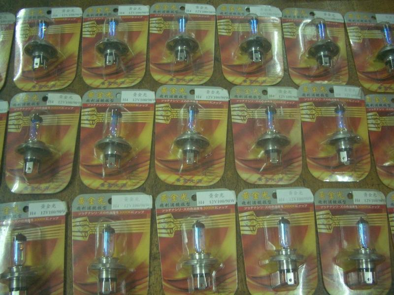 PHILIPS 飛利浦 競技型 黃金燈泡 H4 12V100/90W