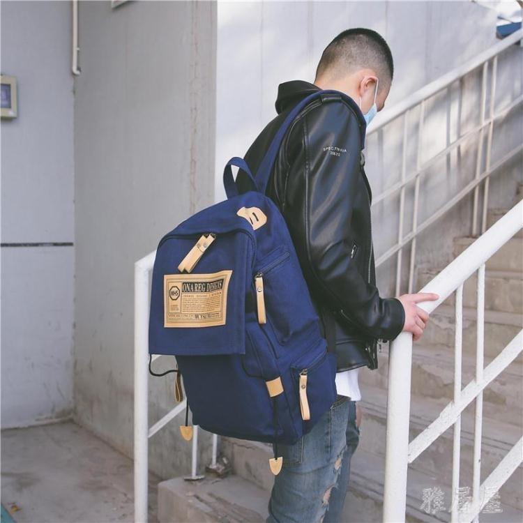 街頭潮流韓版校園男生帆布大容量旅行後背包xx7088