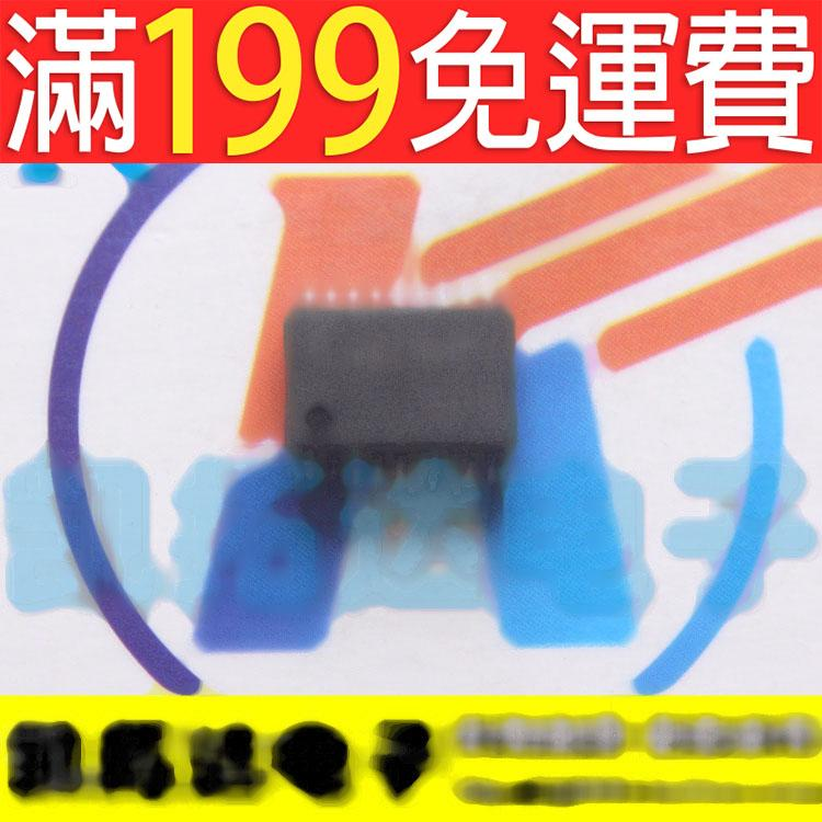 滿199免運二手 FAN7311小個20腳SSOP20封裝  電源管理晶片 141-07694