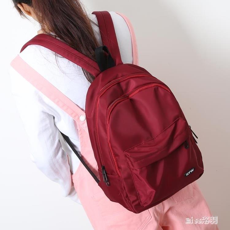 中學生雙肩男女絲滑牛津布簡約純色雙肩書包  JL2570TW